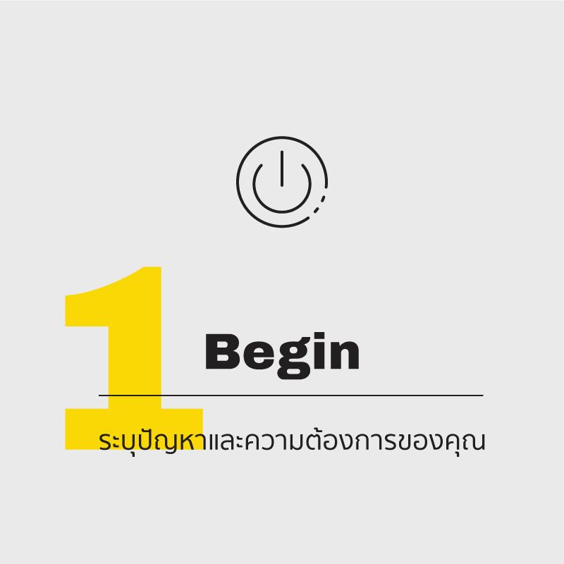 1-Begin