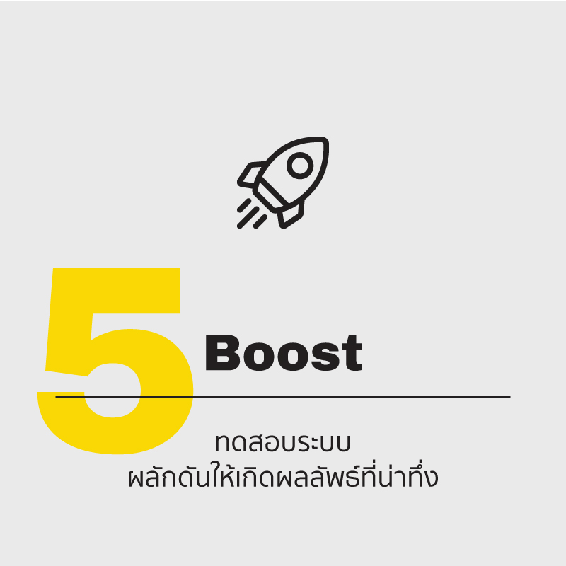 5-Boost